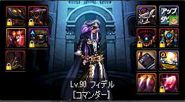 2017_06_07_10
