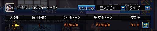 2017_06_09_02