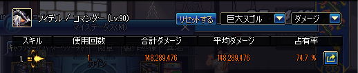 2017_06_09_03
