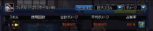 2017_06_09_04