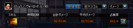 2017_06_11_05