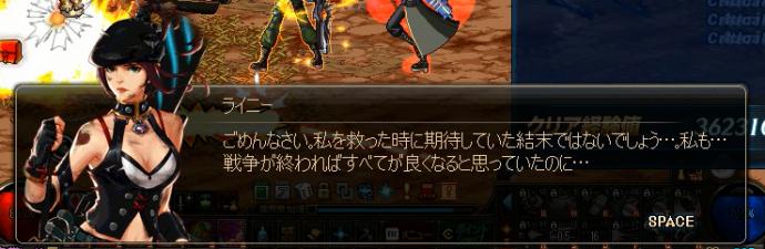 2017_06_24_22