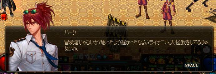 2017_06_24_30
