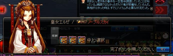 2017_06_24_46
