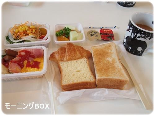 モーニングBOXの朝食