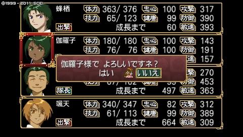 oreshika_0036_20170517231843882.jpeg