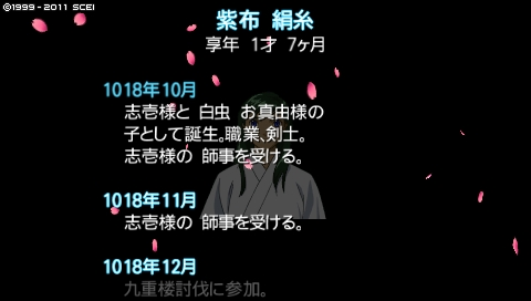 oreshika_0038_201705172318463a9.jpeg