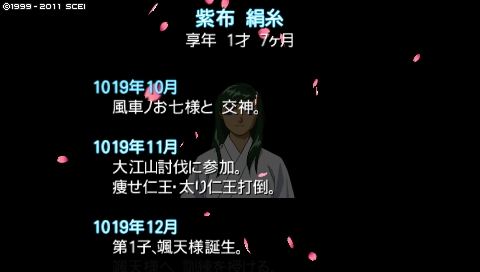 oreshika_0042_20170517231852386.jpeg