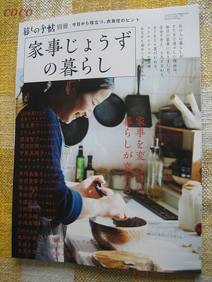 IMG_6617.jpg