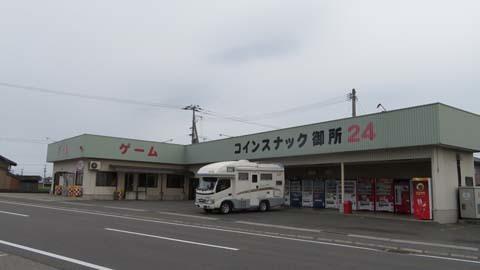 2017-0642_480.jpg