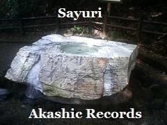アカシックレコードリーダーさゆり 偕楽園湧き水より