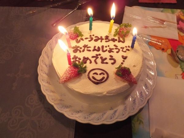 miyazaki2-web600.jpg
