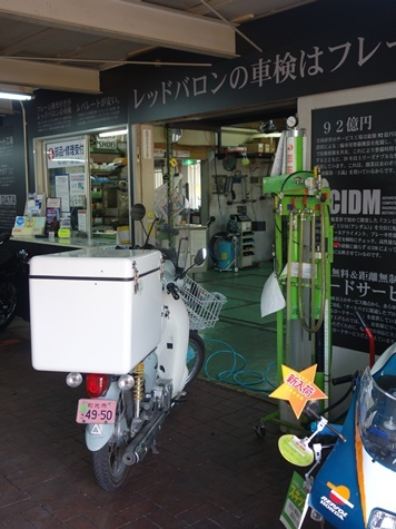 DSC09586.jpg