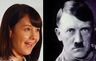トリンドルとヒトラー