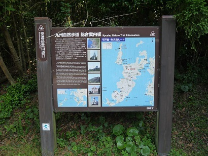 安満岳登山口