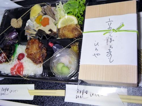 img2017-04-Hiroya08.jpg