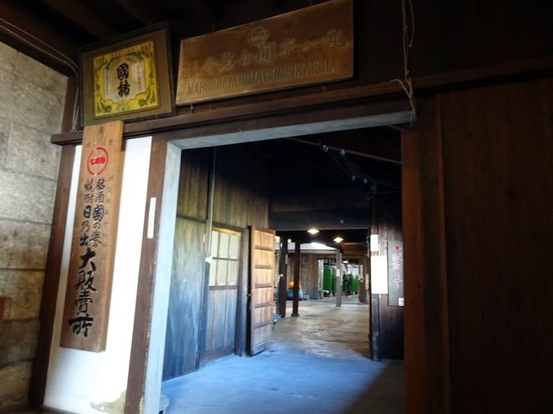 img2018-09-mashike-12.jpg