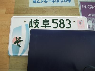 DSCF9076.jpg