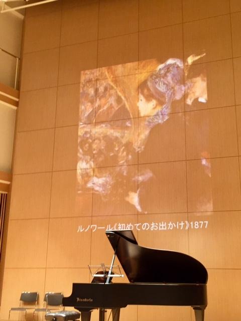concert170619.jpg