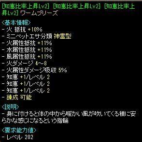 201705080148404d1.jpg