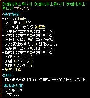 20170603203609fbd.jpg