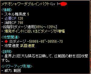 20170603204407ea2.jpg