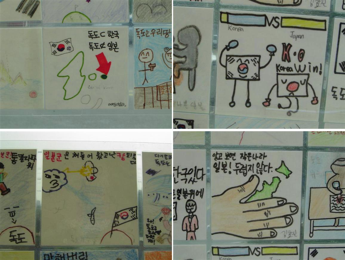 朝鮮半島へ小学生を派遣する研修事業を中止15
