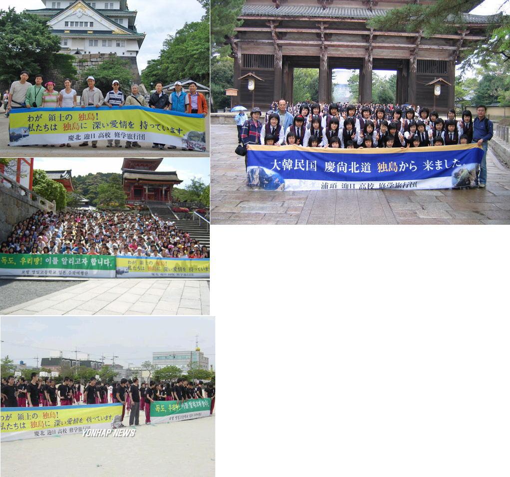 朝鮮半島へ小学生を派遣する研修事業を中止2
