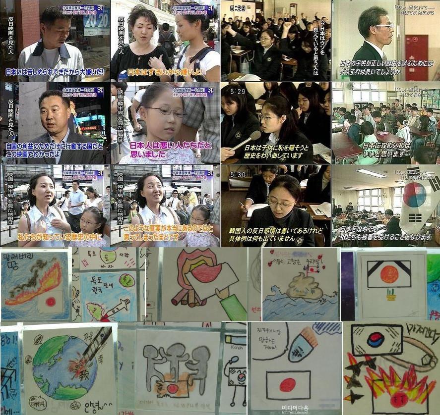 朝鮮半島へ小学生を派遣する研修事業を中止4