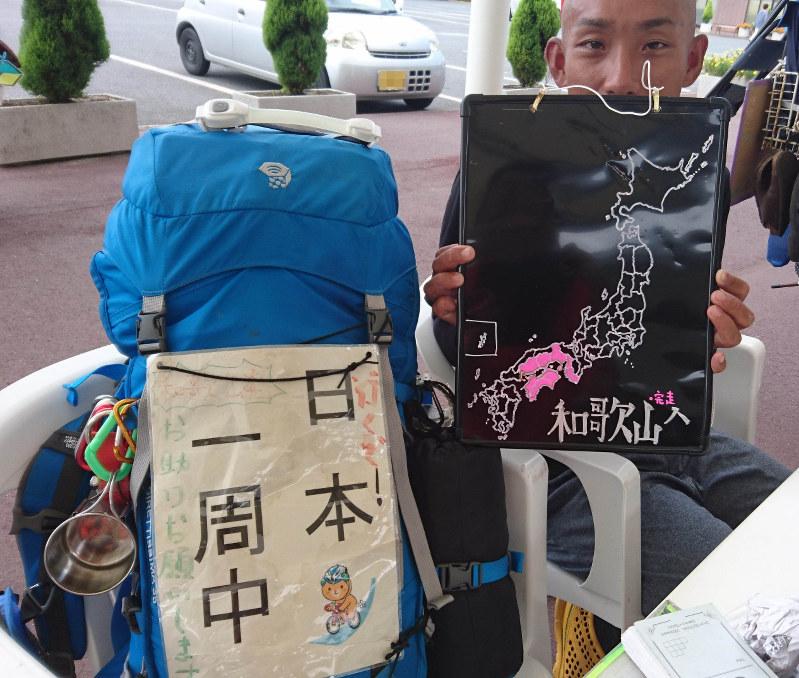 樋田容疑者からの依頼で愛媛県庁で作製の件の謝罪