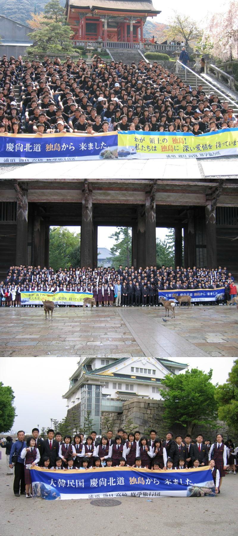 朝鮮半島へ小学生を派遣する研修事業を中止1