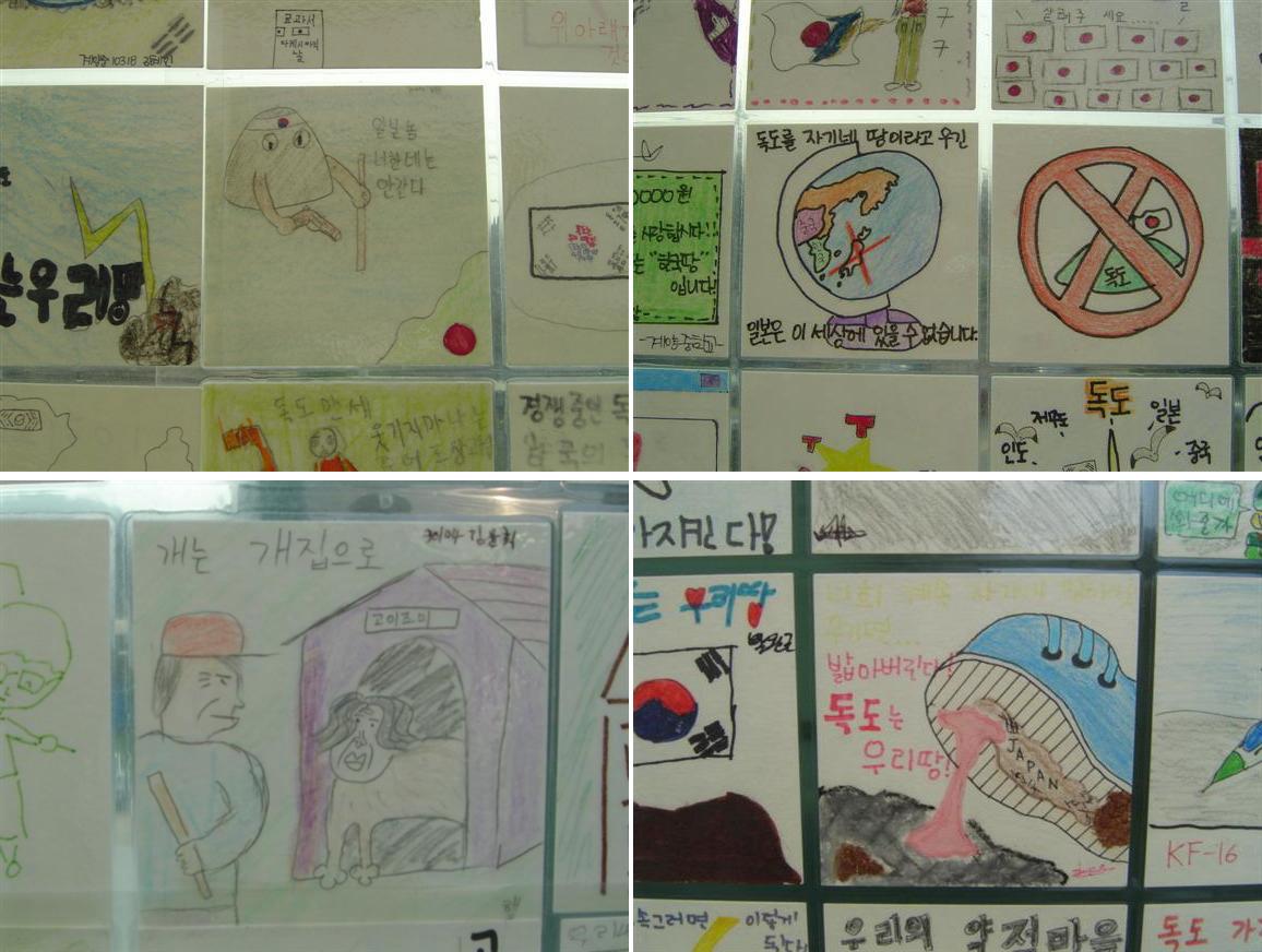 朝鮮半島へ小学生を派遣する研修事業を中止12