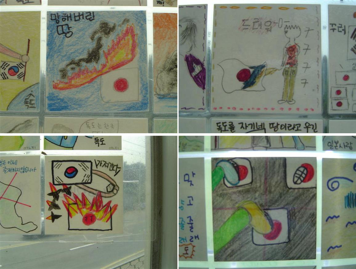 朝鮮半島へ小学生を派遣する研修事業を中止9