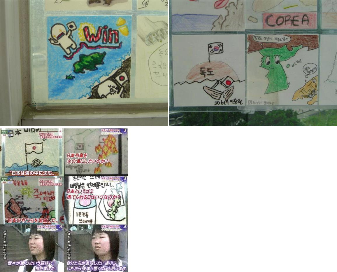 朝鮮半島へ小学生を派遣する研修事業を中止18