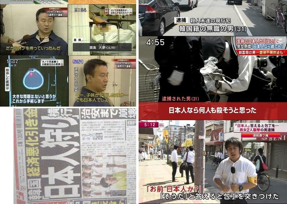 朝鮮半島へ小学生を派遣する研修事業を中止5