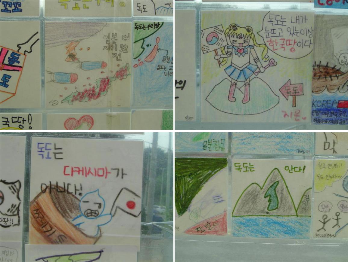 朝鮮半島へ小学生を派遣する研修事業を中止16