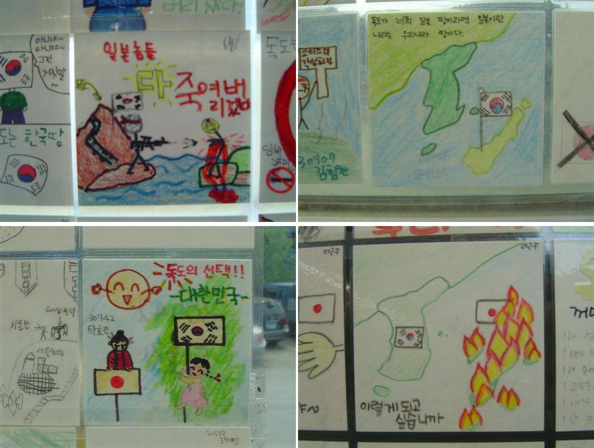 朝鮮半島へ小学生を派遣する研修事業を中止10