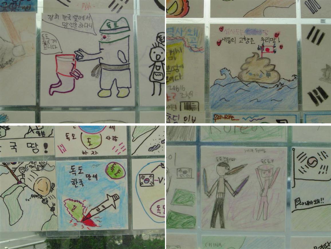 朝鮮半島へ小学生を派遣する研修事業を中止17