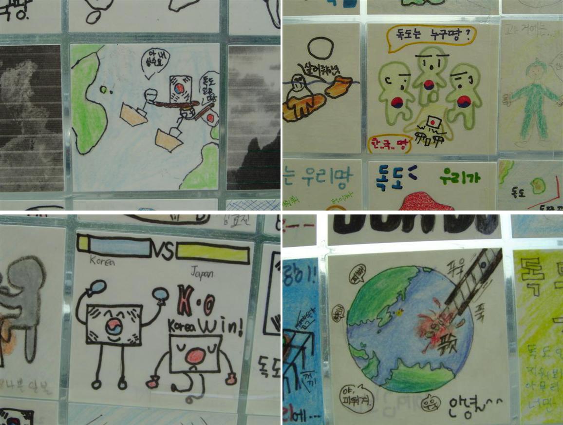 朝鮮半島へ小学生を派遣する研修事業を中止11