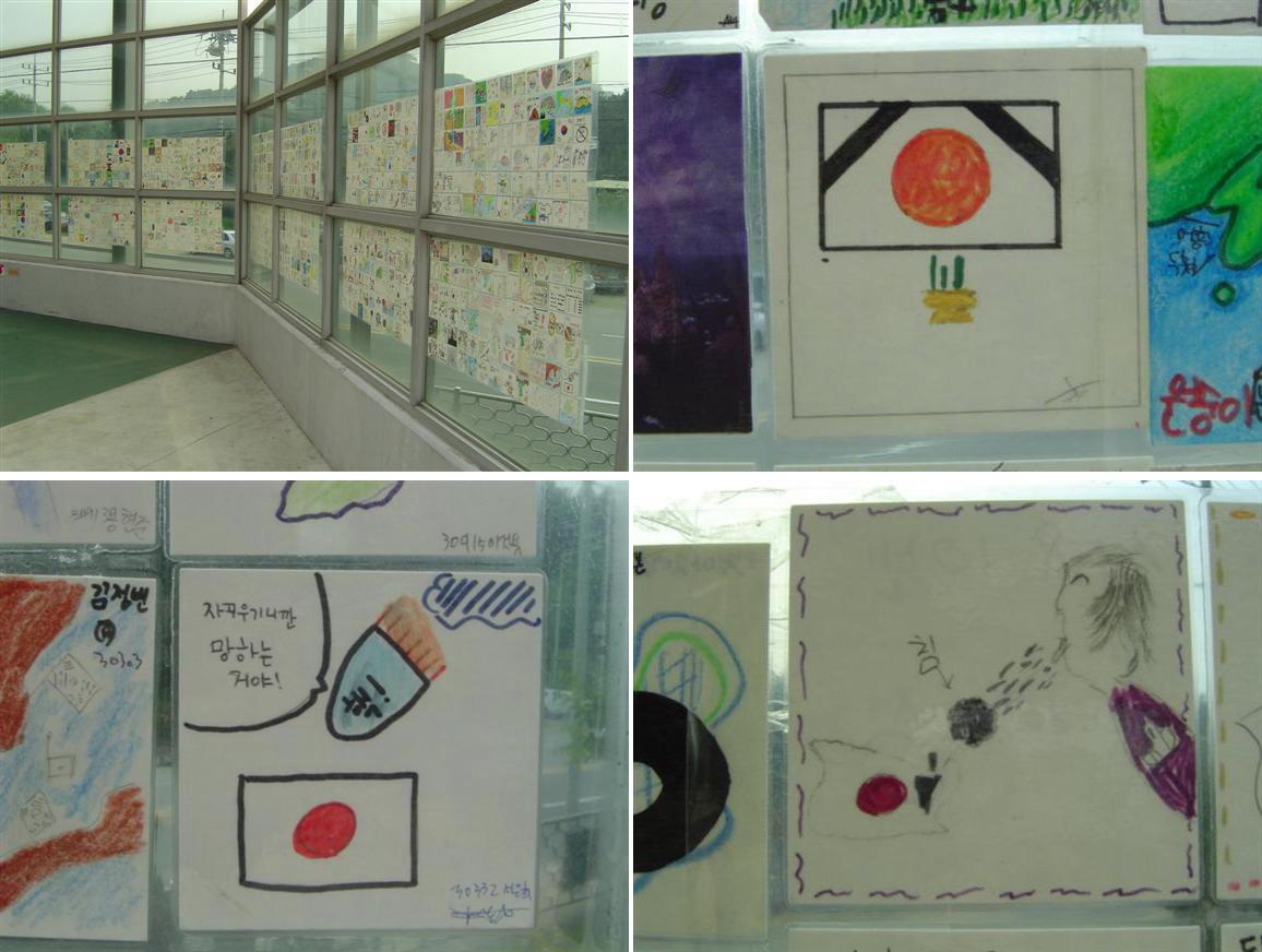 朝鮮半島へ小学生を派遣する研修事業を中止6