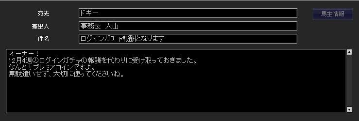 2017y05m25d_133435655.jpg