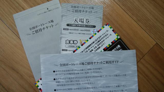 DSC_0248_convert_20170518114311.jpg