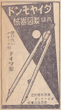 19410526b.jpg