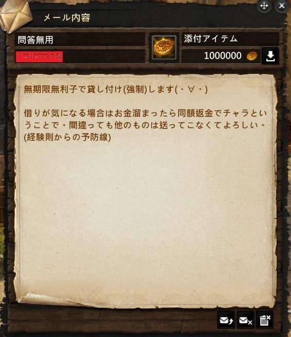 DragonsProphet_20170514_232250.jpg
