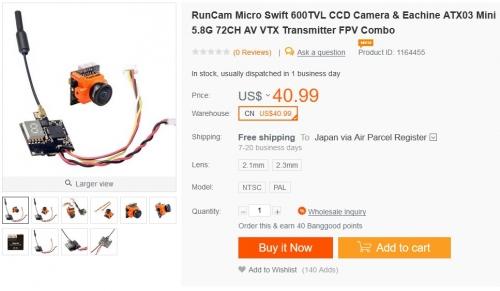 RuncamMicroSwiftATX03.jpg
