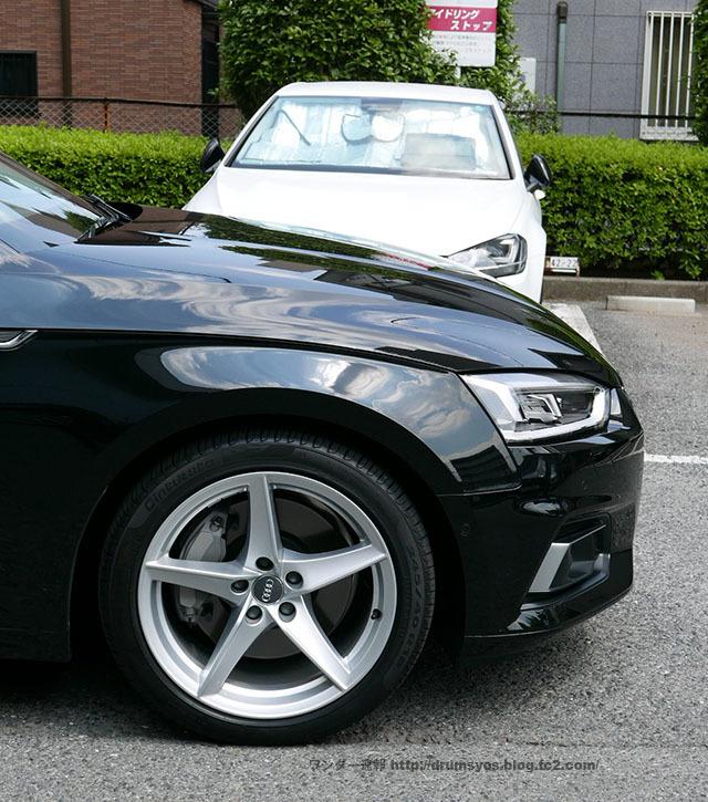 AudiA5_06.jpg