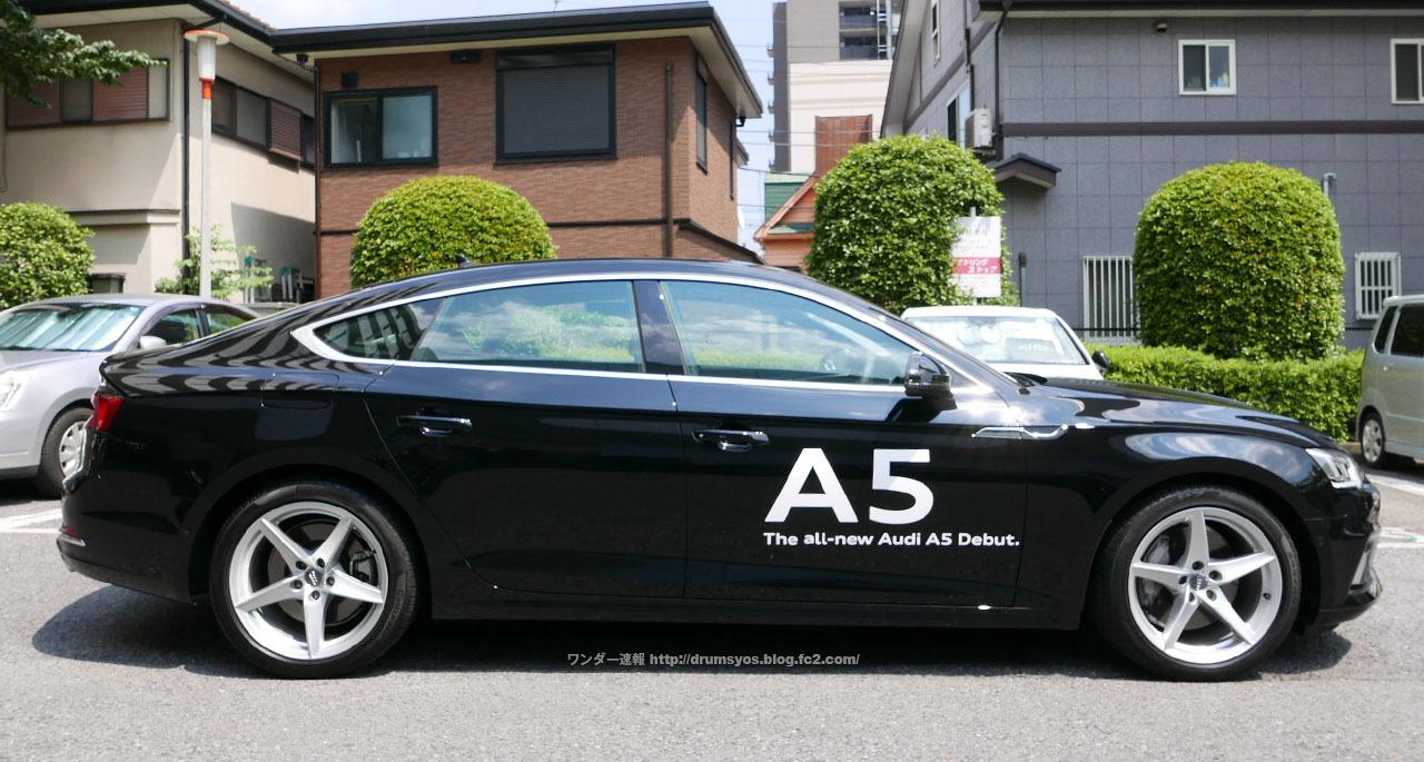 AudiA5_09.jpg