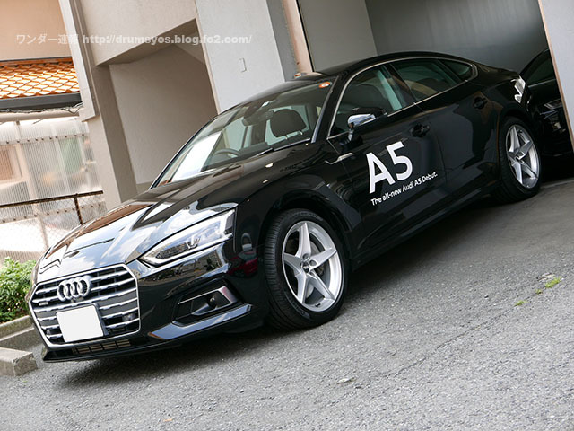 AudiA5_14.jpg