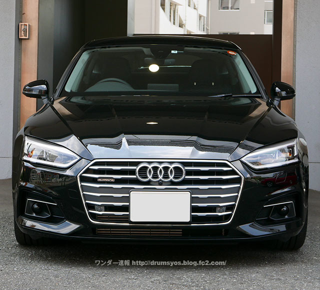 AudiA5_16.jpg