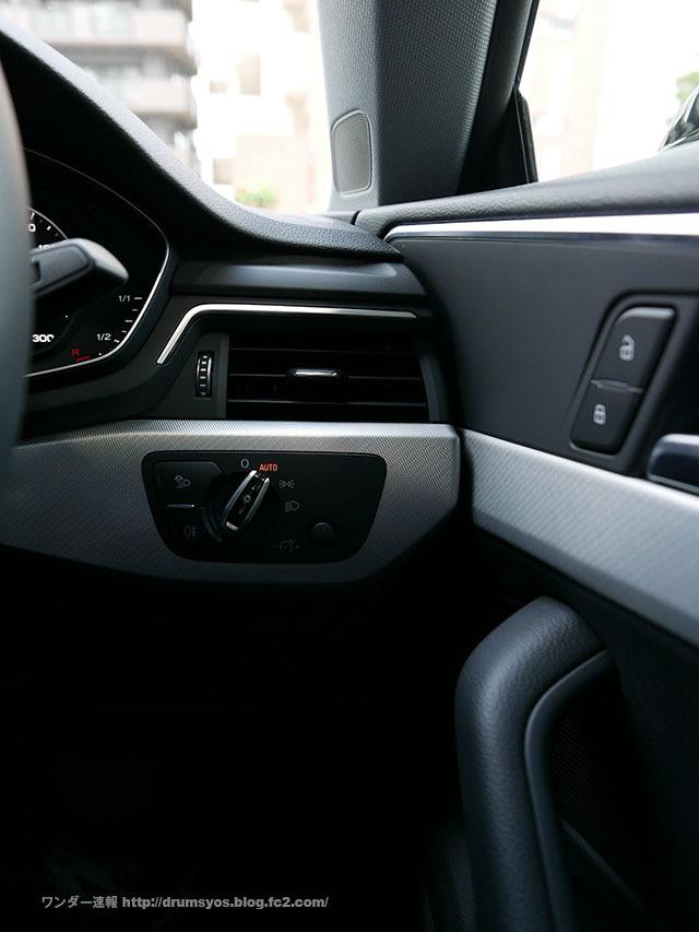 AudiA5_17.jpg